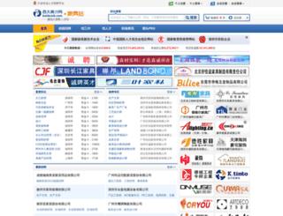 jj.baidajob.com screenshot