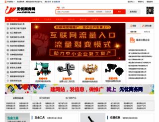 jj.cn5135.com screenshot