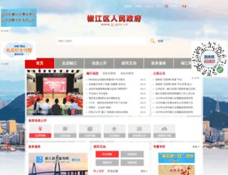 jj.gov.cn screenshot