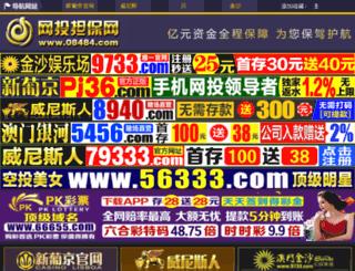 jj597.com screenshot