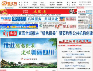jj831.com screenshot