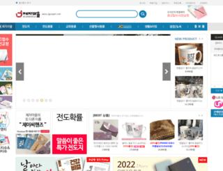 jjgospel.com screenshot