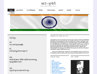 jjkishor.wordpress.com screenshot