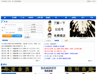 jjrc.net screenshot