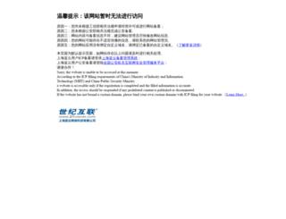 jjsg.gamefy.cn screenshot