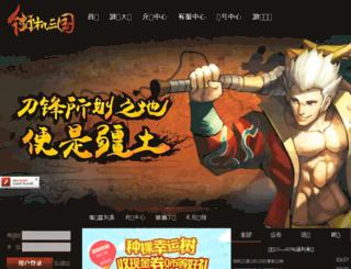 jjsg.kedou.com screenshot
