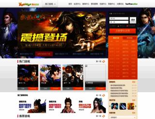 jjsg.yaowan.com screenshot