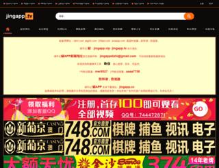 jjsslm.com screenshot