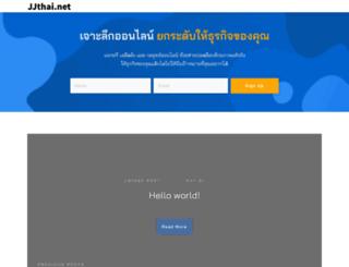 jjthai.net screenshot