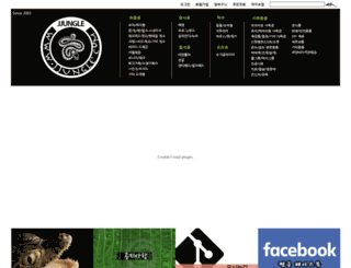 jjungle.com screenshot
