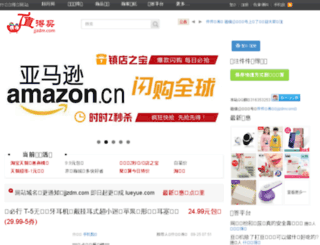 jjzdm.com screenshot