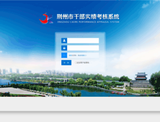 jk.jznews.com.cn screenshot