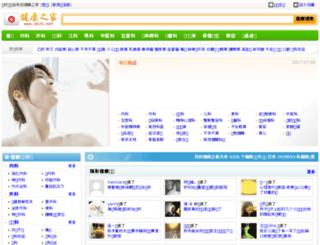 jk21.net screenshot