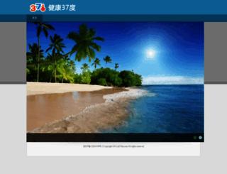 jk37du.com screenshot