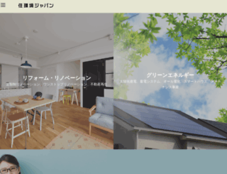 jkj.co.jp screenshot