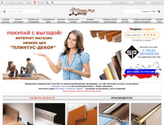 jkkdecorators.com screenshot