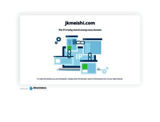jkmeishi.com screenshot