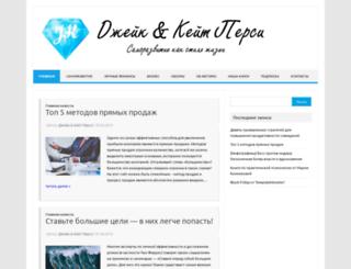 jkpersyblog.com screenshot