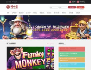 jks-gifts.com screenshot