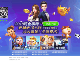 jkshhao.com screenshot