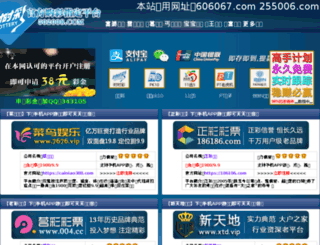 jkslee.com screenshot