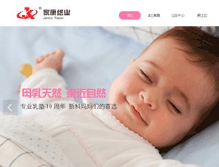 jkzy.com screenshot
