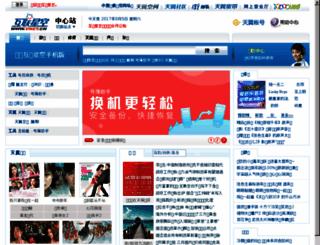 jl.vnet.cn screenshot