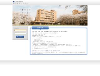 jlc.jumonji-u.ac.jp screenshot
