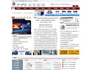 jlck.cn screenshot