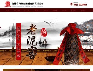 jldyt.com screenshot