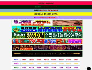 jlegalecon.com screenshot