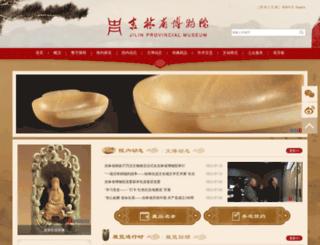 jlmuseum.org screenshot