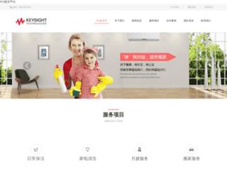 jlnoverseas.com screenshot