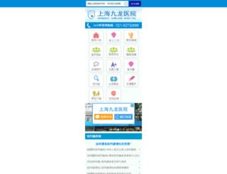 jlnzyy.com screenshot