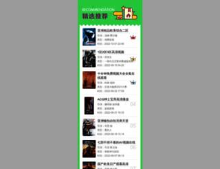 jlolj.com screenshot