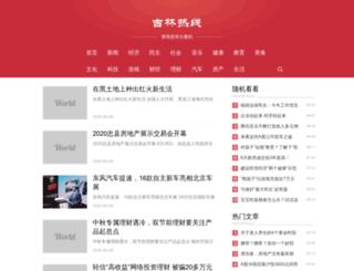 jlradio.com.cn screenshot