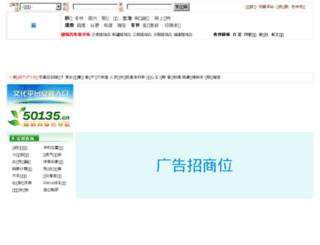 jlshoping.com screenshot