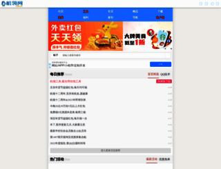 jlwz.cn screenshot