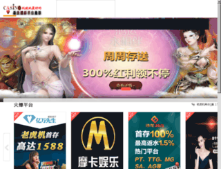 jm-yifeng.com screenshot