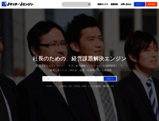 jmatch.jp screenshot