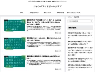 jmbf.net screenshot