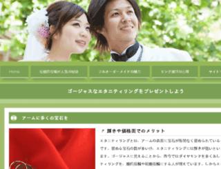 jmdautomobiles.com screenshot