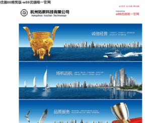jmjinyu88.com screenshot