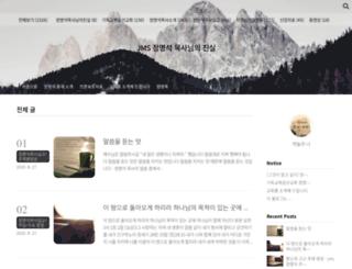 jmsprovi.net screenshot
