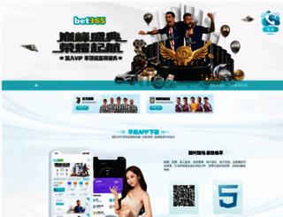 jmvearthing.com screenshot