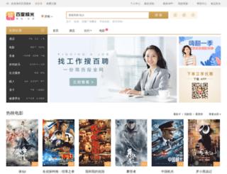 jn.nuomi.com screenshot