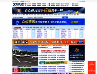 jn.zyue.com screenshot