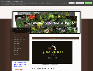 jn12251.jimdo.com screenshot