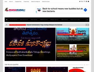 jnanakadali.com screenshot