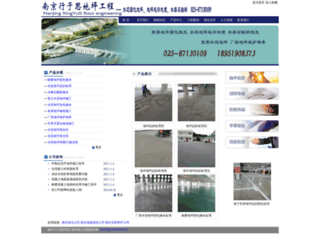 jndede.cn screenshot